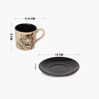 Imperial Tiger Cup And Saucer 21 0ml