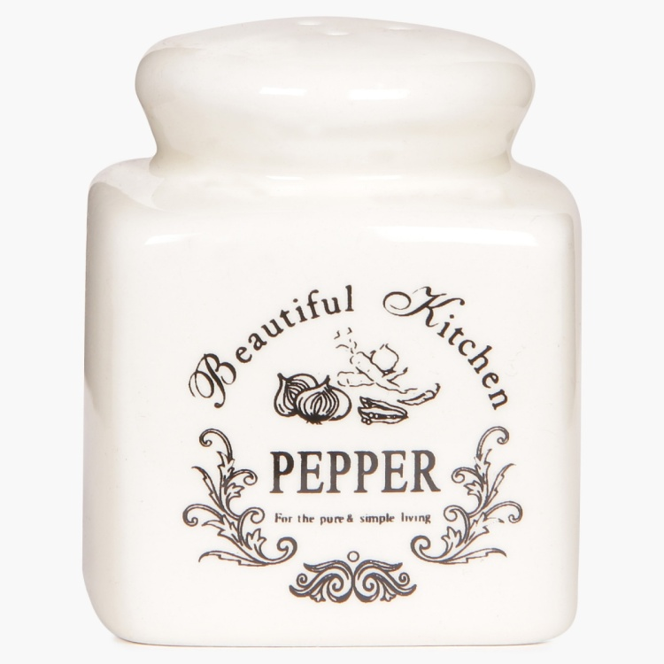 Beautiful Home Dolomite Pepper Shaker